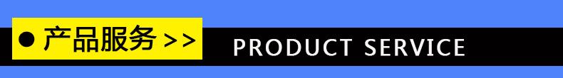 產品服務.jpg